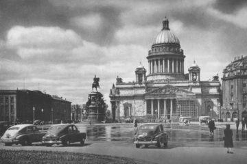 Советские автомобили у Исаакиевского собора в Ленинграде
